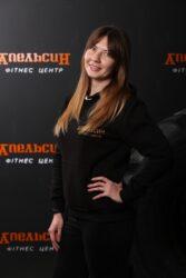 Юлия: персональный тренер